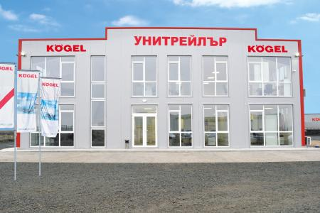 The new Unitrailer administration building in Burgas