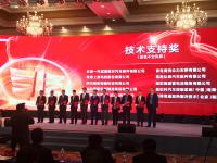 WABCO Achieves a New Annual Record for Customer Awards and Industry Recognition in China