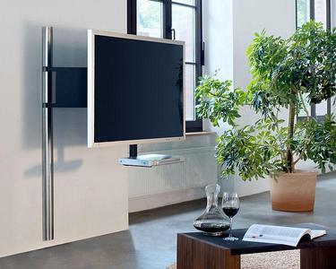 Wissmann TV-Halter solution art 123 bei monitorhalterung.de