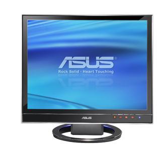 ASUS gewinnt renommierten iF design Award 2008