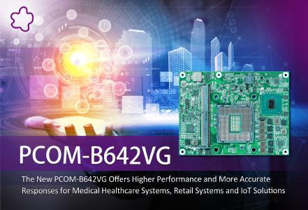 PCOM-B642VG