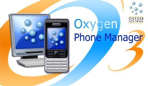 Mit dem neuen Oxygen Phone Manager 3 ist die Verwaltung von Handydaten am PC noch übersichtlicher und einfacher als mit der Vorgängerversion
