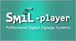 Digital Signage SMIL Reseller Academy am 27.10.2011 in Hamburg