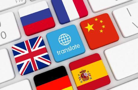 rexx systems – HR-Software weitergedacht: Video-Chat und Multi Translate sind da (Quelle: iStock.com / alexsl)