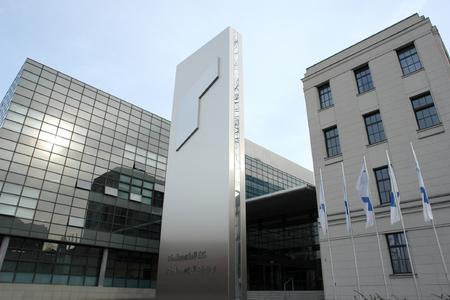 Rheinmetall Konzernzentrale