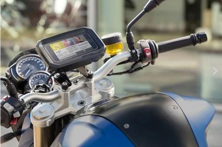 BMW Motorrad Smartphone Cradle