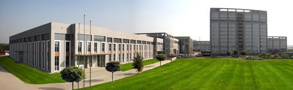 Das neue Gebäude am Druckstandort von People´s Daily / © Peoples Daily