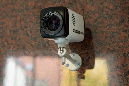 CONVISION CC-7200 Netzwerkkamera mit HDTV und H.264