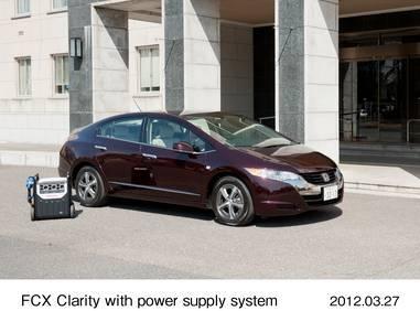 Dank einer neuen Steckdose verwandelt sich der FCX Clarity bei Bedarf  in einen 9 kW starken mobilen Stromgenerator