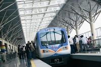 CASSIDIAN signed a new support contract for Beijing Government Shared TETRA network