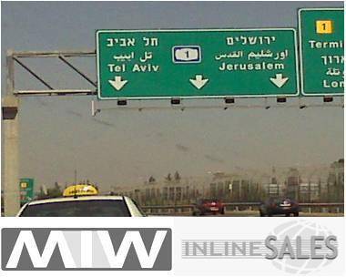 Logo_Highway_MIW_IS