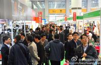Sino-Pack / Pack Inno 2014 Unveils Spectrum of Packaging Intelligence in Guangzhou March 2014