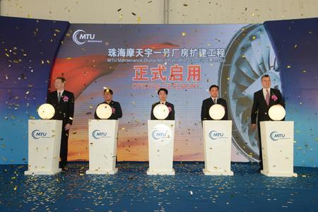 Frank Bodenhage, Yang Xinguo, Liu Xuetou, Yuan Xin'an,  Dr. Stefan Weingartner