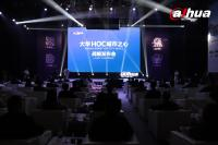 "Dahua Technology Released ""Heart of City"" Strategy at Security China 2018"