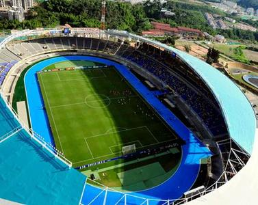 Kickoff for safety: Bosch supplies security technology for sport stadiums in South America