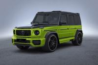 LUMMA Design presents their bespoke tuning programme  for the new Mercedes-AMG G63