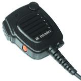 1.500 Stück zum Marktstart verkauft: Das neue Tetra und Tetrapol Hör-Sprech-Garnitur HT5 von Imtradex