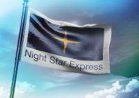 Night Star Express bezieht eine etwa 2.000 Quadratmeter große neue Hallenanlage in Kabelsketal
