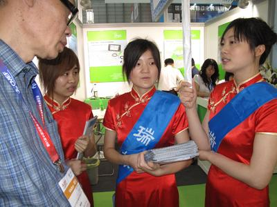 Chinese fair hostesses at the collective booth of Baden-Wurttemberg
