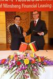 Minsheng Financial Leasing und AIXTRON SE schließen strategisches Bündnis in China