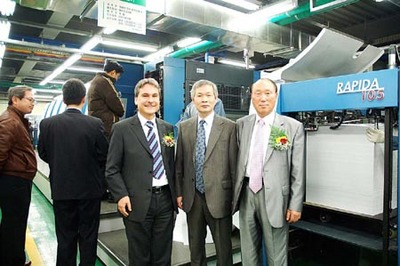 High-performance sheetfed offset in Korea