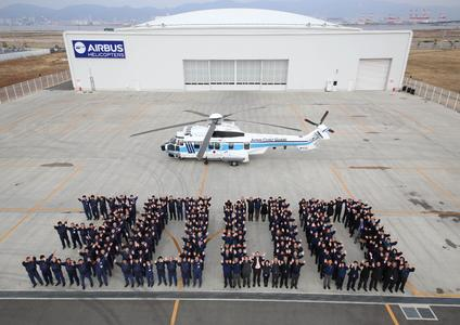Japan Coast Guard receives EC225 for search and rescue and law enforcement missions© Copyright Airbus Helicopters Japan, Chikako HIRANO