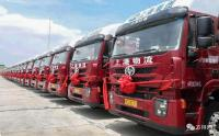 FPT Industrial powers China's return to business