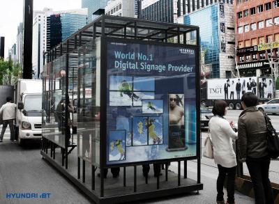 Hyundai Outdoor Display - Digital Signage