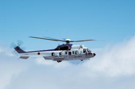 EC225 in flight is enclosed (© Credit: Japan Ministry of Defense)