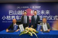 BASF and DiDi enter partnership to reshape the carsharing industry