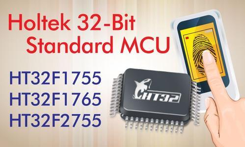 Neue erweiterte Cortex-M3 Mikrocontroller Serie von Holtek ...