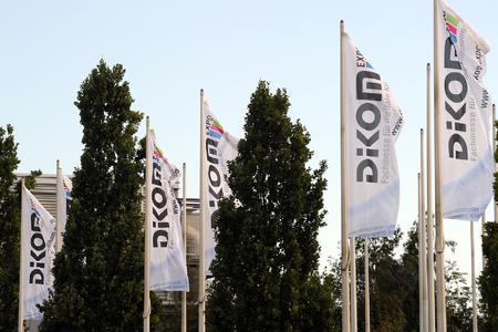 Die kommunale IT-Fachmesse DiKOM Expo startet mit einem neuen Konzept in das Jahr 2013.