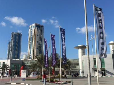 The entrance area of the Expo Centre Sharjah in which the 14th SteelFab took place (Source: DVS)