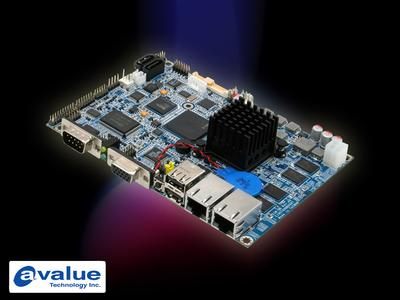 ECM-QB from Avalue Technology