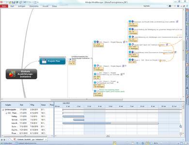 MM9 Screenshot