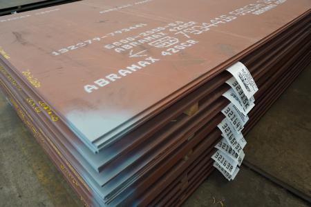 Jedes Abramax Blech ist ab seiner Herstellung durchgängig dokumentiert. Man erhält es je nach Wunsch geprimert oder ungeprimert