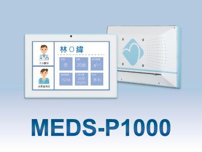 Portwell bringt neuen Medical Grade Panel PC auf Basis der Freescale ™ i.MX6 Family auf den Markt