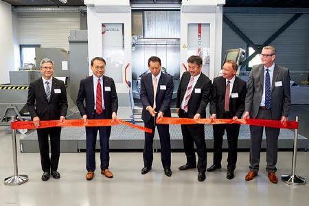 Neues Technologiezentrum für Mitsubishi Materials