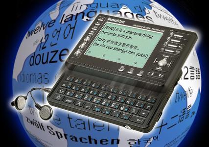 Franklin TGA-490 12-Sprachen-Translator (LR)