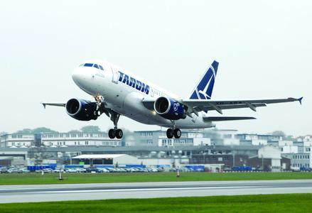 Der neue TAROM Airbus A318