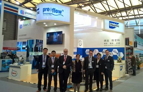 Das ViscoTec Messeteam auf der productronica 2016 in China.