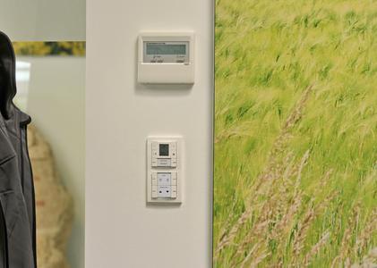 Schalterprogramm & KNX Gebäudesteuerung von Hager