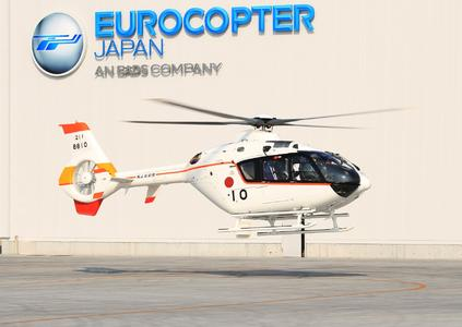 JMSDF TH135 (© Copyright Eurocopter Japan, Chikako Hirano)