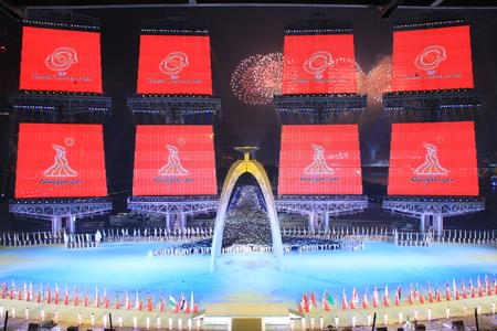 Asian Games Ceremony