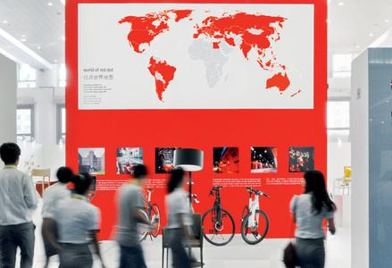 Red Dot Exhibition 2012