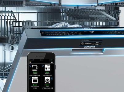 Siemens Kühlschrank Lock Ausschalten : Bosch siemens hausgeräte ziehen bei ihaus ein ihaus ag