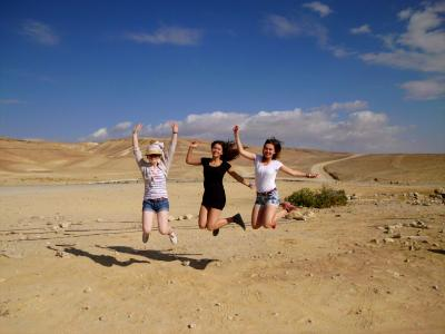Deutsch-israelische Jugendbegegnung in den Sommerferien