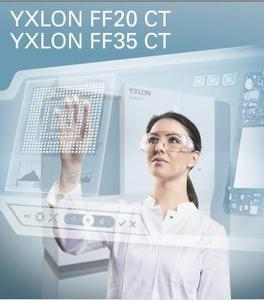 YXLON Geminy software with smart-touch