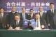 Knorr-Bremse Signs Strategic Cooperation Framework Agreement with FAW Jiefang Automotive Company