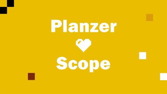 Riege Software entwickelt Integration von Scope zu Planzer